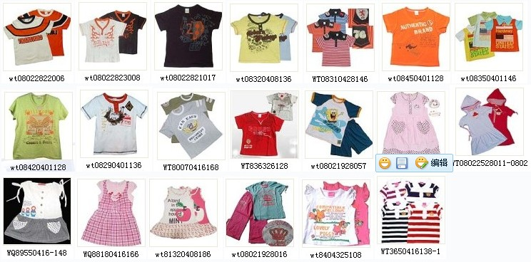 快乐贝贝童装加盟代理 第4页 快乐贝贝品牌怎么样 快乐贝贝童装图片