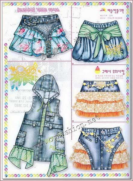 2008韩国童装牛仔服装系列设计手稿(图2)