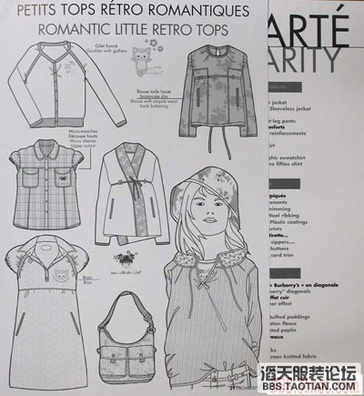 校服服装效果图手绘
