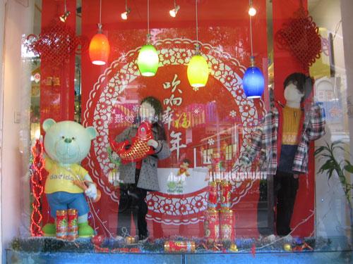 嗒嘀嗒童装旗舰店; 新年橱窗布置图片;