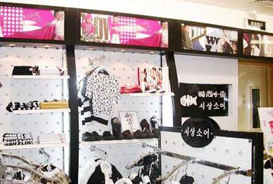 """""""时尚小鱼""""超酷韩式童装店面橱窗展示"""