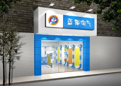 加盟蓝猫童鞋与您共圆财富之梦_中国童装网