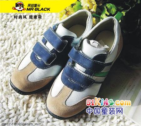 黑猫警长(中国)儿童用品有限公司