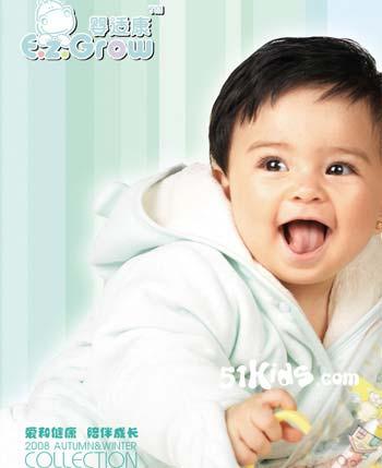 婴适康新款(2)