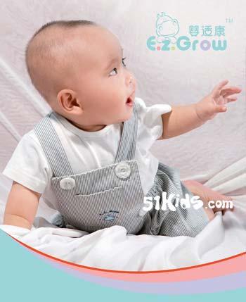 婴适康新款(1)