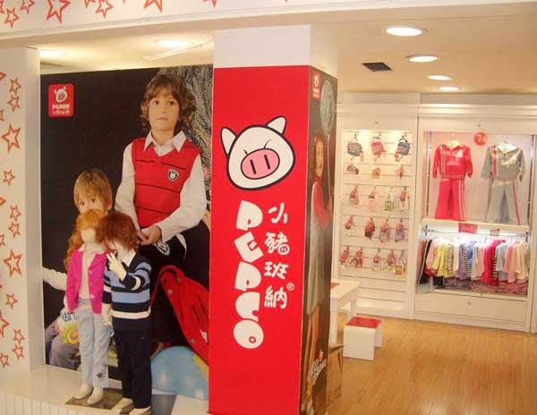 小猪班纳童装店面 装修效果展示 服装品牌形