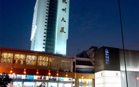 杭州大厦购物中心