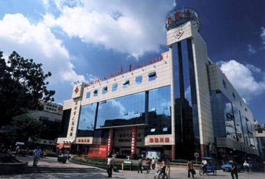 苏州人民商场