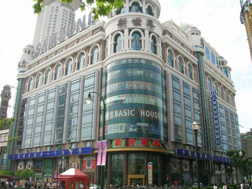 上海新世界城