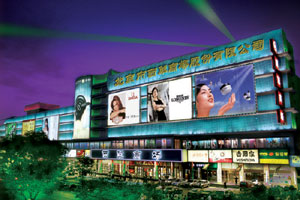 北京市西单商场