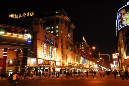 北京华侨大厦