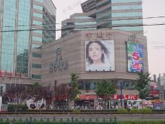 北京新世界商场