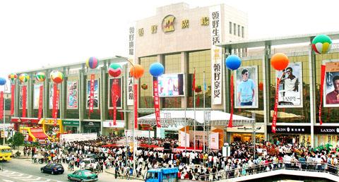 广州领好广场