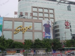 北京庄胜崇光百货商场