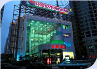 上海虹桥友谊商城