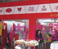 台江农贸外贸服装批发市场