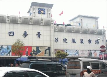 杭州四季青苏杭服装批发市场
