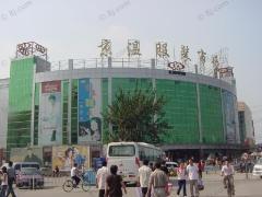 北京京温服装市场
