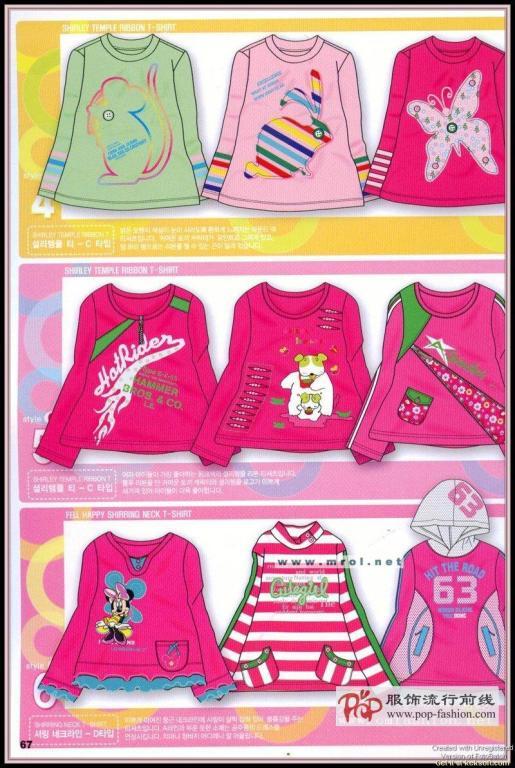 07韩国童装设计手稿及款式(一)