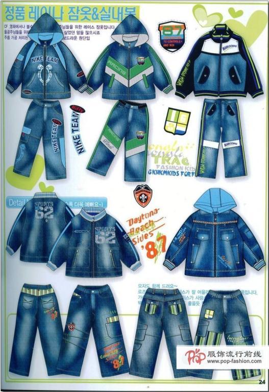 07年度韩版童装牛仔设计手稿2