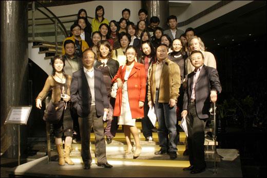 中国服装设计师协会时装评论委员会2006年度工作会议在北京召开(图)