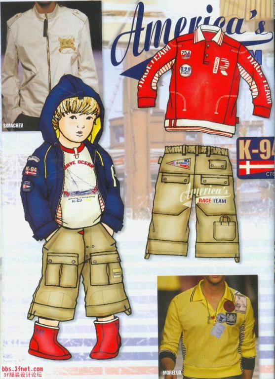 时尚童装款式设计手稿(三)