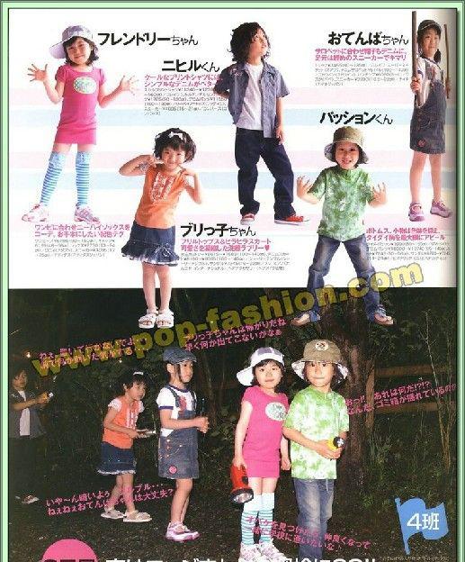 kidsstyle07年8月刊日本专业儿童服装杂志(8)