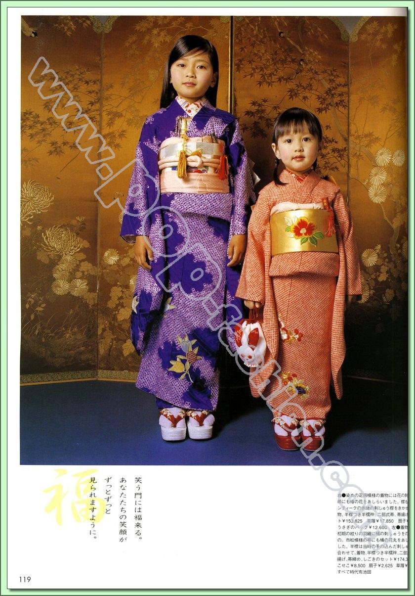 网站首页 时尚潮流 服饰搭配 sesome日本专业儿童服装杂志(下)