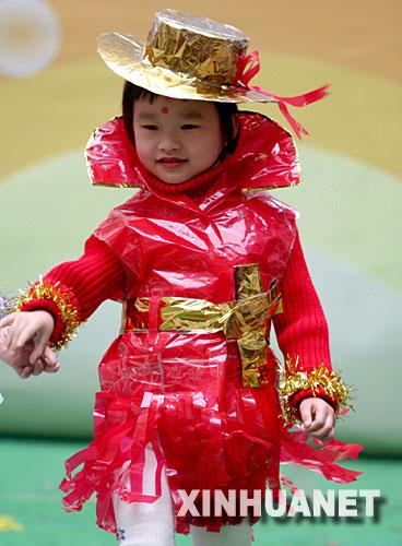 宝宝环保时装秀迎新年