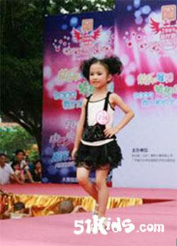 """2010""""善童杯""""新丝路少儿模特大赛东莞赛区"""
